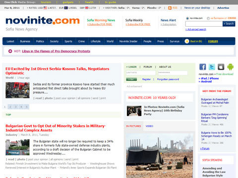 novinite-english-homepage-for-web-small