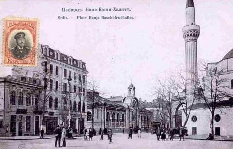 banya-bashi-square-sofia-1912