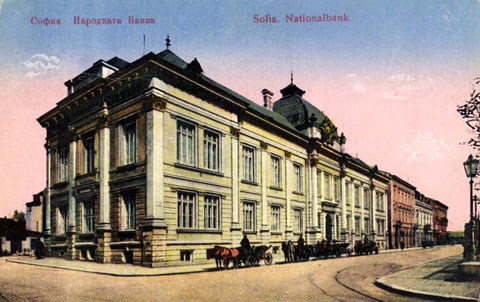 bulgarian-national-bank-old-pc