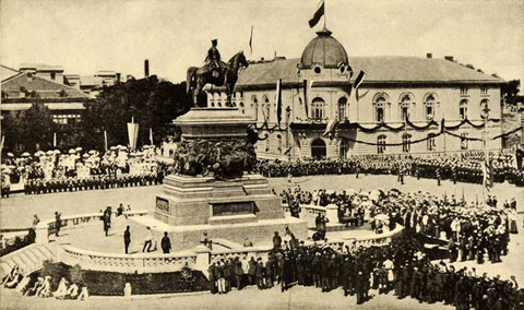 sofia-monument-ded-1916