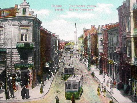 sofia-vitosha-blvd-old-pic