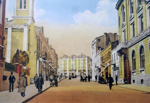 Preslav Street