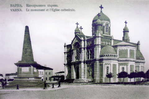 Cathedral of the Assumption