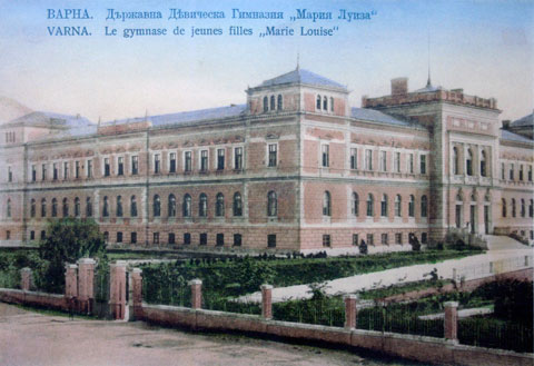 The Women's Gymnasium