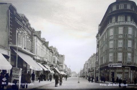 Tsar Boris Street