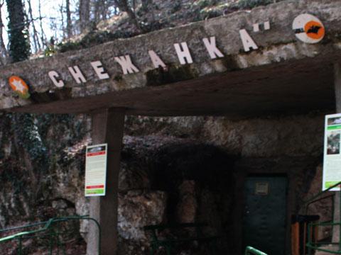 snezhanka-cave-33
