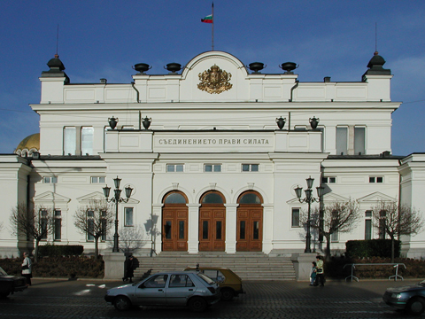 parliament-building-480x360