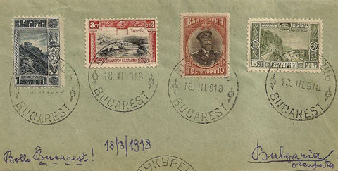 1918-cover-bucharest