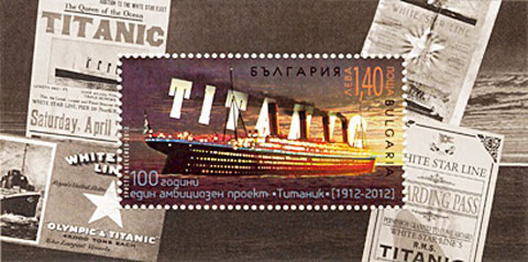 titanic-bulgaria-stamp-for-web
