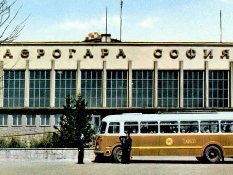 sofia-airport-1950s