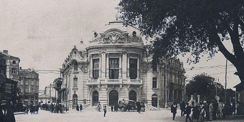 Varna City Theatre in 1933