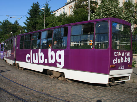 Sofia no 12 club.bg tram