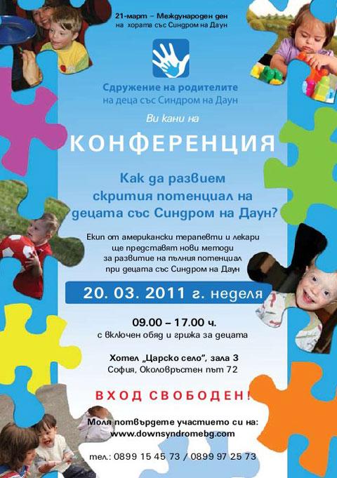 pokana_konferencia-for-web