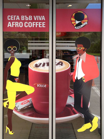 afro-coffee-03