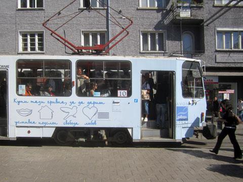 avon-tram