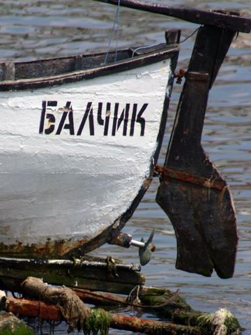 balchik-fishing-boat-480x360