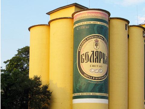 boalyarska-advertisement