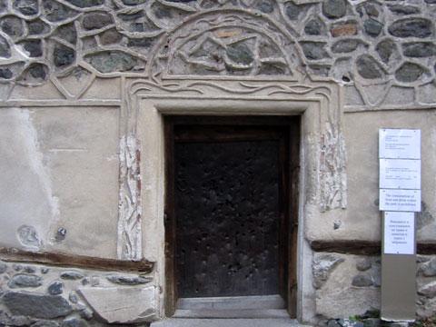 boyana-church-entry