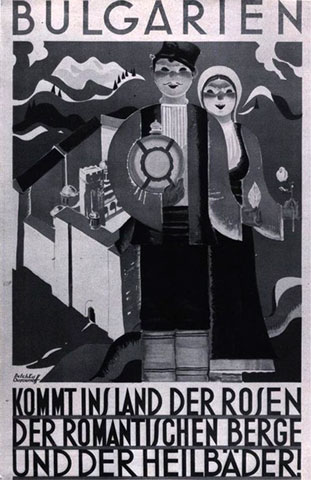bulgaria-ad-1938