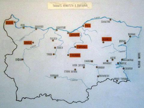 bulgaria-map-secret-commitees