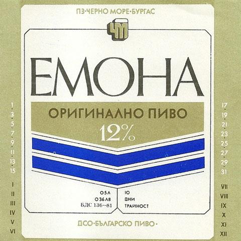 emona-12-percent