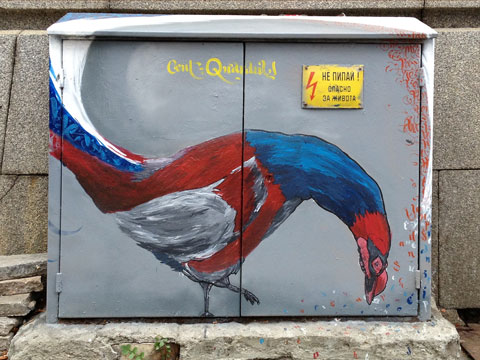 graffiti-utility-box-02