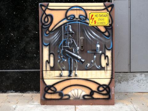 graffiti-utility-box-08