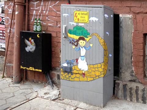 graffiti-utility-box-12