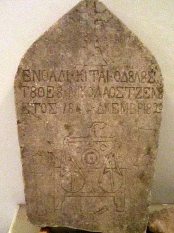 gravestone-of-businessman
