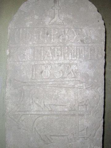 gravestone-of-farmer