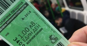 green ticket day