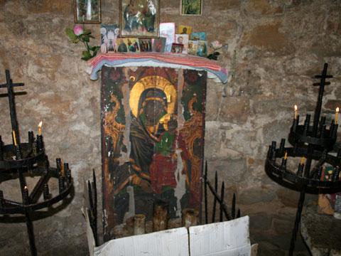 Holy Trinity Chapel interior