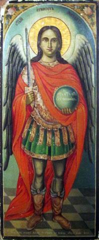 icon-archangel-michael