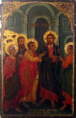 icon-jesus-w-disciples