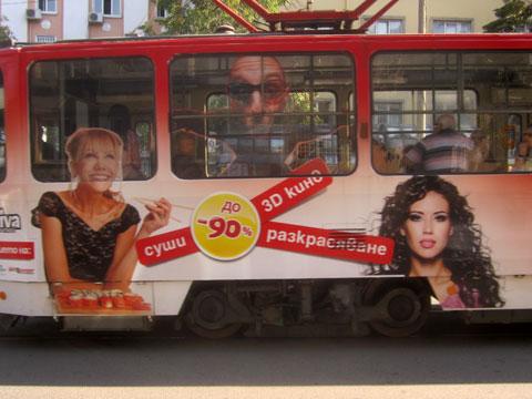 tram-18-kolektiva