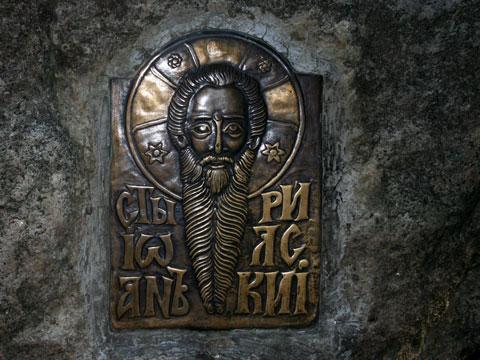 john-of-rila-plaque-480x360