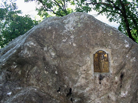 john-of-rila-plaque-in-situ-480x360