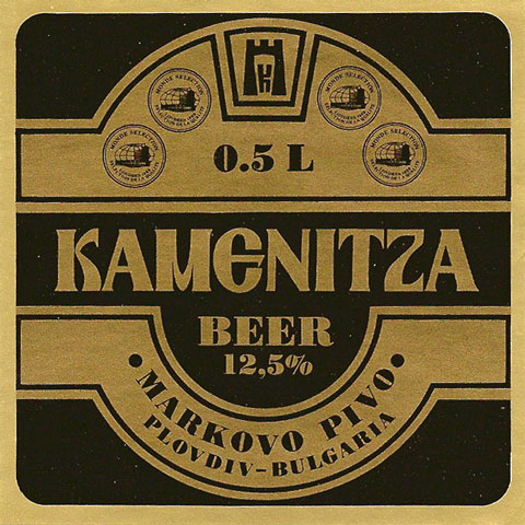 kamenitza-beer-gold-label-12-5-percent