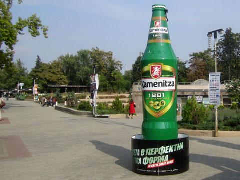 kamenitza-blow-up-bottle