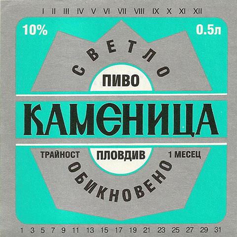 kamenitza-ordinary-10-percent