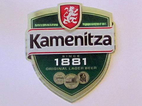 kamenitza-shield-label