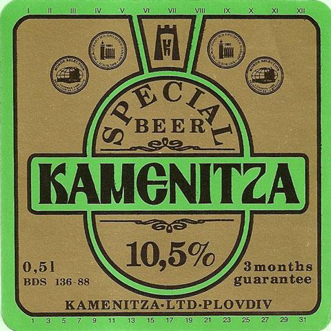 kamenitza-special-10-5-percent