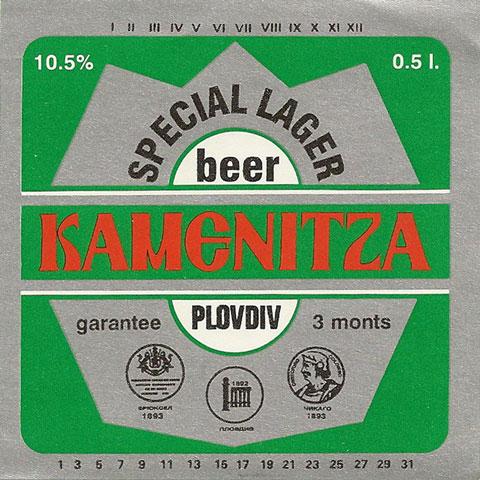 kamenitza-special-lager-10-5-percent
