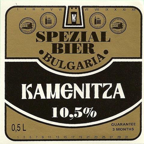 kamenitza-spezial-10-5-percent
