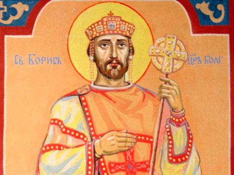 King Boris I of Bulgaria