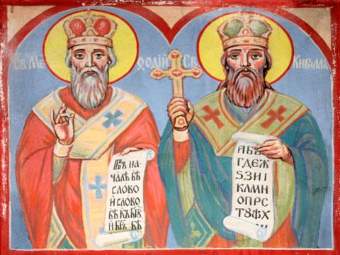 Kiril and Methodius