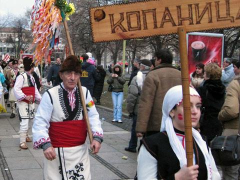 kopanitsa-procession-480x360