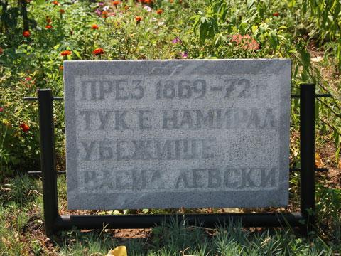 Levski memorial plaque