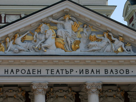 national-theatre-frieze