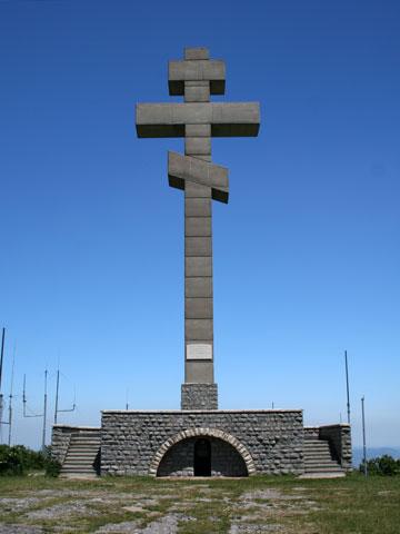 okolchitsa-botev-monument